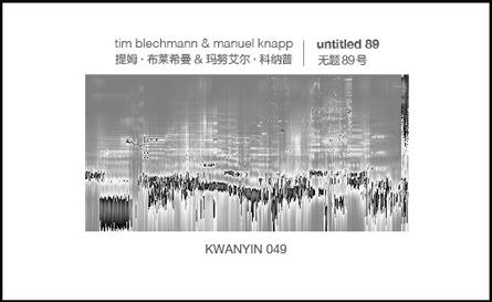 kwanyin049