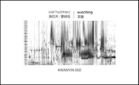 kwanyin050