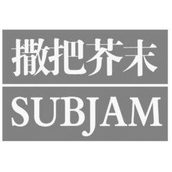 sub jam
